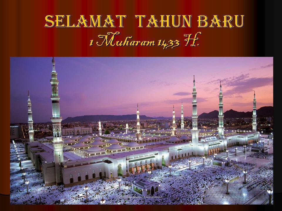 Мечеть без смс